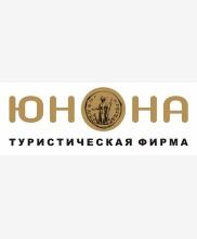 Туристическая фирма «Юнона»