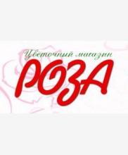 Сеть цветочных магазинов «Роза»
