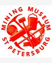 Санкт-Петербургский Горный музей